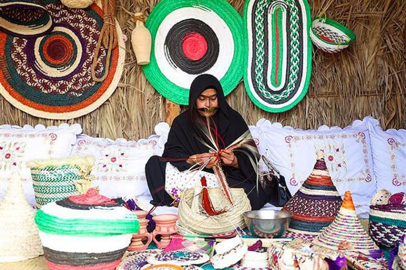 Women S Handicrafts Centre مركز الحرف اليدوية النسائية Prices