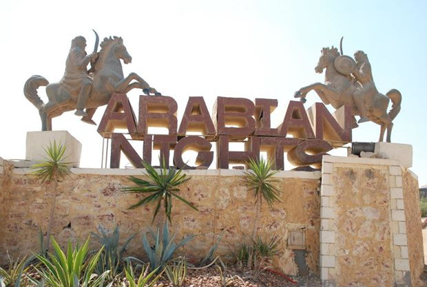 Arabian Nights Country Club - قرية اربيان نايتس