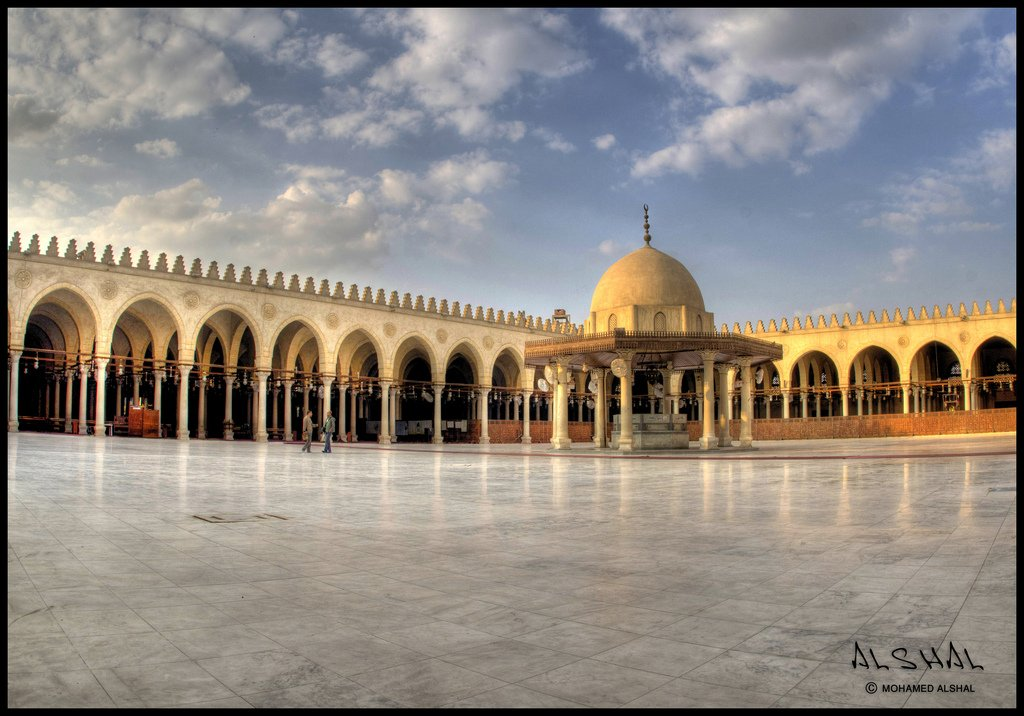 Amr Ibn El-A'as Mosque