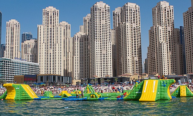 Arabian Water Park