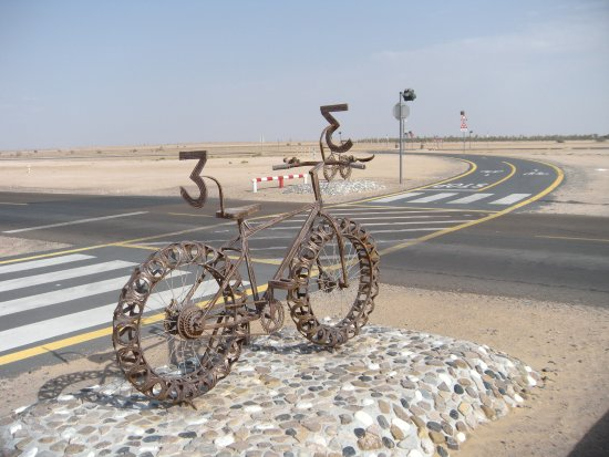 Al Qudra Cycle Path